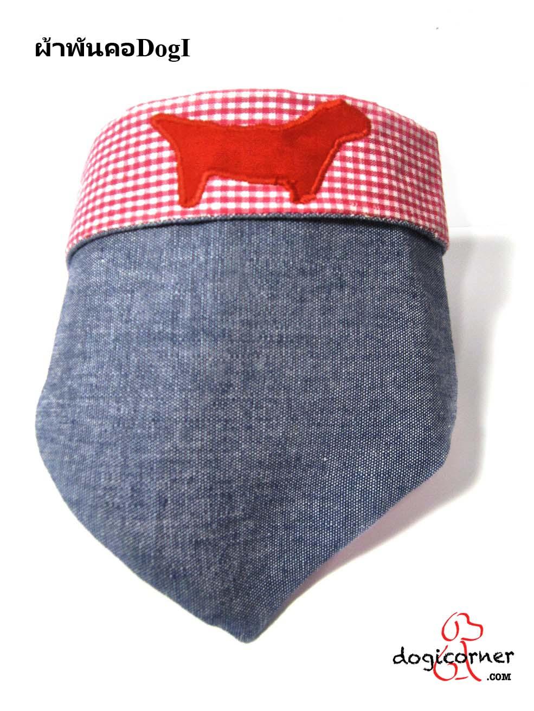 เสื้อผ้าสุนัข Dogishop - ผ้าพันคอ Dogi